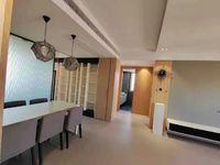 出售名儒园3室2厅1卫102平米80万住宅