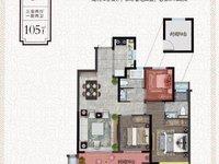 吾悦广场特 价房 均价八千多楼层还可以 错过城南再无八千的价格 详细电联