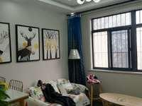 南湖1号80平方二室二厅精装全配78.8万