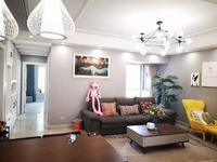 凯迪塞纳河畔小三室精装100平楼层便宜88万