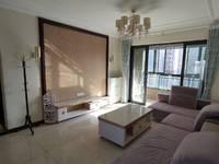 出租恒大绿洲3室2厅2卫120平米2400元/月住宅