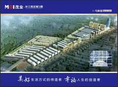 茂业·长江商贸城