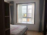 出租阳光河畔3室1厅1卫101平米1800元/月住宅