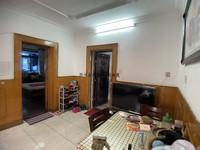 大润发隔壁五中學区 成业小区多层3楼74平两室 中装两卧朝南