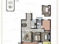出租吾悦华府3室1厅96 700元/月住宅