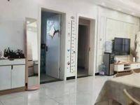 出售东升花园3室2厅1卫88平米56.8万住宅
