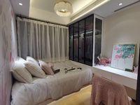 出售环滁弘阳家居广场47平米31.8万写字楼