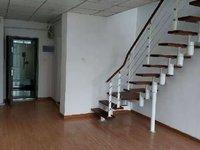 出租亚东新城国际4室2厅1卫120平米1500元/月住宅