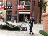珑熙庄园南门口商铺 黄金位置 随时看房 房东急出手 买多少钱就卖多少钱