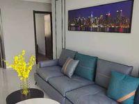 出售凤凰湖畔3室2厅1卫120平米103.8万住宅
