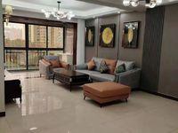 出售恒大名都3室2厅2卫140平米126.8万住宅