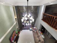 天达旺角花园洋房精装修拎包入住顶楼复试实际使用面积200平 好房不等人