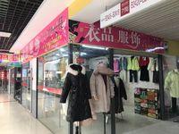 转让滁州创达义乌商贸城56平米1800元/月商铺
