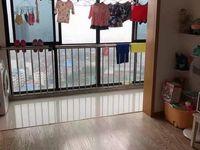 出租泰鑫现代城2室2厅1卫90平米2000元/月住宅