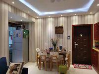 出售创业中苑2室2厅1卫71.43平米49.8万住宅