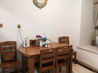出售罗马世纪城米兰阳光3室2厅1卫101平米59.8万住宅