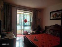 出售金色河畔3室2厅1卫121平米113.8万住宅