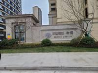 出售凯迪融创 御园4室2厅3卫156平米169万住宅
