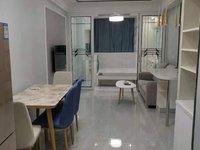 七彩世界单身公寓 50平新精装全配 1500一月