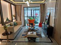 出售国兴 翡翠公馆洋房3室2厅2卫110平米83万住宅