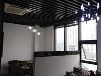 出租凯迪置地广场87.1平米3500元/月写字楼