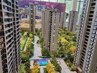 出售苏宁广场1室1厅1卫48平米42万住宅