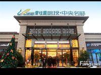 出售碧桂园 中央名邸3室2厅2卫119.99平米120万住宅