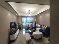 出售中丞 清流原著3室2厅2卫118平米100.3万住宅