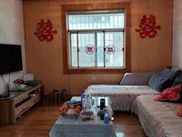 出售家园新村3室2厅1卫110平米89万住宅