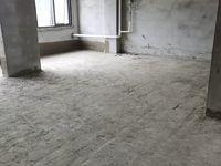出售琅琊新区邻里中心3室2厅1卫130平米75万住宅