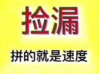 即将涨价!荣盛明湖书苑 状元府邸 双公园奥体旁 轻轨高铁口