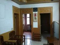 出租凤凰四村3室1厅1卫76平米1100元/月住宅