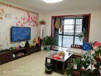 急售金燕小区对面菱溪苑精装婚房品牌家电全丢3室2厅1卫120.8平米65万住宅
