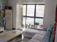 急售金燕小区斜对面菱溪苑3室2厅1卫120平米70.8万住宅