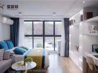 高铁站对面星荟城小高4.8米公寓买一层送一层实3室1厅2卫86平米32万