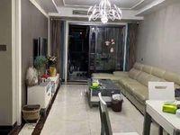 出售 城东菱湖御庭 电梯高层 126平米 3室2厅1卫 106.8万 豪装全配