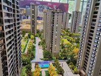 出售泰鑫现代城1室1厅1卫51平米38.8万住宅