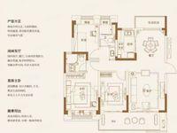出售碧桂园 黄金时代3室2厅2卫124平米128万住宅
