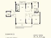 出售 碧桂园仕府公馆4室2厅2卫149平米142万住宅