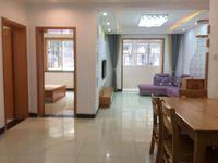 出售城东清流人家西区6层1楼98平米3室2厅66.8万 精装 有税无出让 彩光