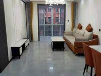 创业北苑 无出让 2室2厅1卫80平米精装修 多层2楼56.8万住宅