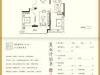 琅琊府,祥生东方樾,和顺东方花园,东坡路中学旁4房2厅