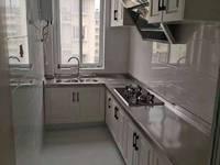 出租蓝天西区2室2厅1卫90平米1500元/月住宅