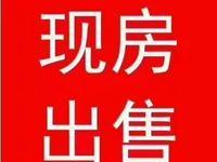直接改名,位置好可以改三层出售北京城建 珑熙庄园72平米115万商铺