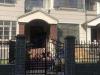 出售姑塘新村4室2厅2卫230平米160万住宅