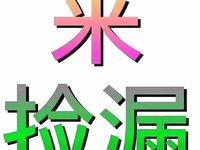 城南高铁蓝光雍景湾99平3000多一平房源不多 创维 高铁轻轨 南京