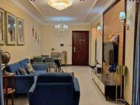 恒大名都 精装全配两房 户型漂亮 黄金楼层 低价急售