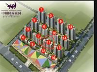 出售中州国际广场2室1厅1卫79平米55万住宅