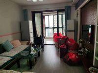 出租金域豪庭3室2厅1卫100平米1900元/月住宅