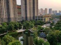 城南高品质小区 恒大绿洲精装全配 两室两厅一卫 景观楼层